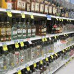 site internet de vente d'alcool